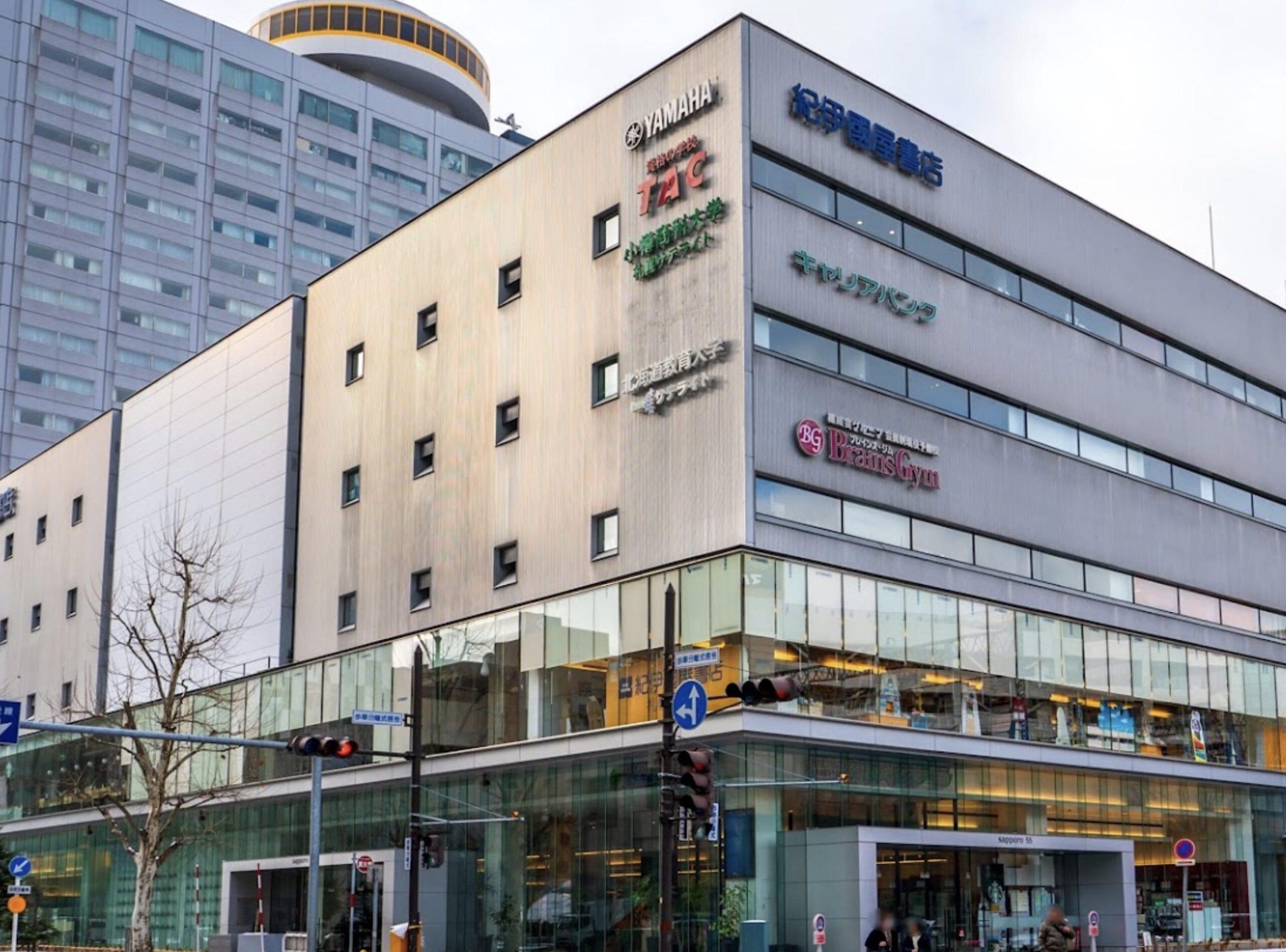 ヤマハ音楽教室札幌センター