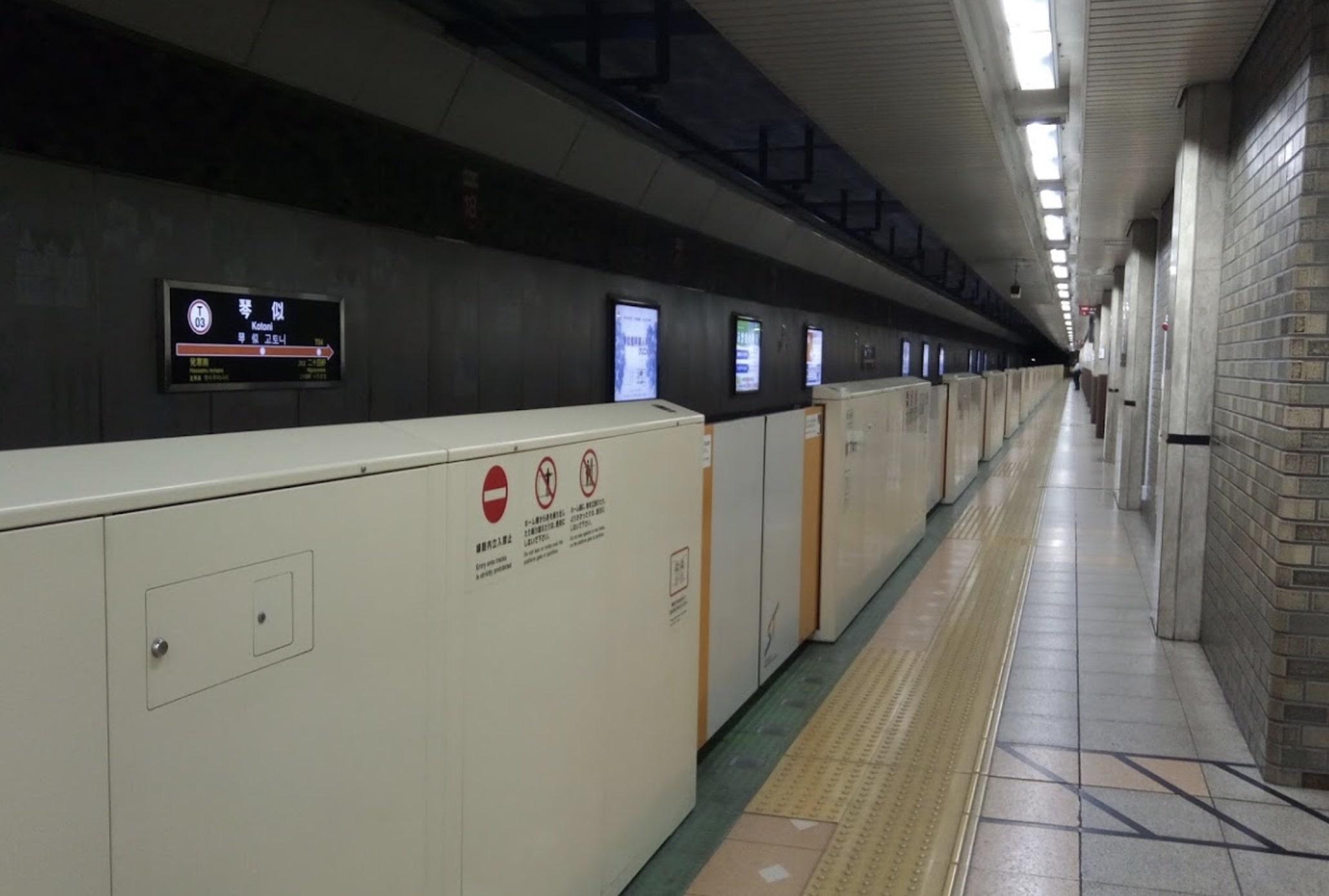 地下鉄琴似駅