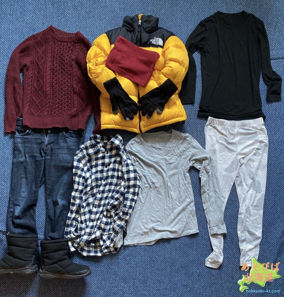 1月の北海道のおすすめの服装