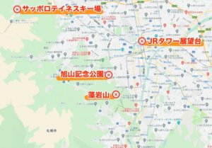 札幌初日の出スポット地図