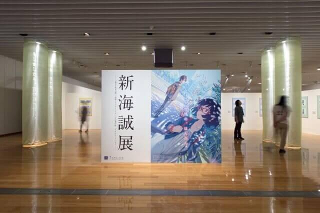 shinkai_01-640x426