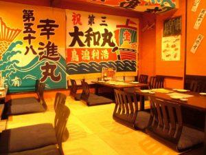 根室食堂P012897712_480