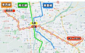 新さっぽろ駅から宮の沢駅路線図