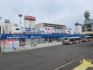 小樽駅前バス乗り場