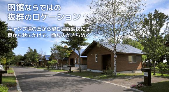 mainimage_201205