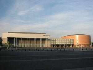 300px-Sapporo_Convention_Center