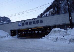 層雲峡温泉駐車場