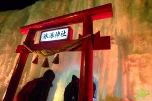 層雲峡温泉氷瀑まつり氷瀑神社