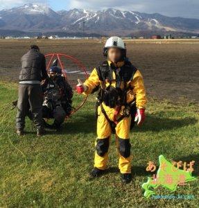 11月中旬北海道でアクティビティをした時の服装