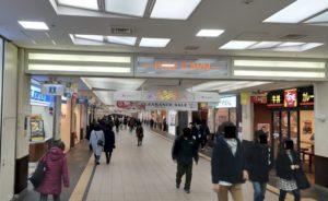 札幌ポールタウン