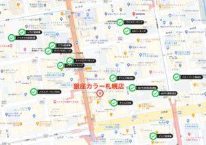 銀座カラー札幌店最寄り駐車場地図