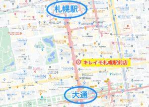 キレイモ札幌駅前店地図