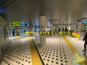 札幌駅南北線改札