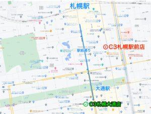 シースリー札幌駅前店地図