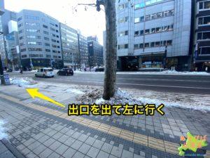 札幌駅22番出口