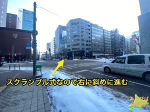 シースリー札幌駅前店までの道のり