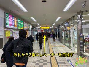 JR新札幌駅改札からミュゼ新札幌店へ