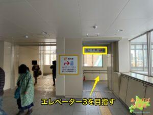 JR新札幌店からミュゼ新札幌店へ