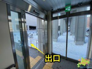 新札幌駅出口
